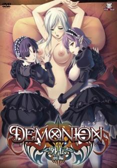 Demonion ~Gaiden~