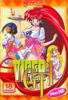 Viper GT1 ~Akira-kun to Issho~