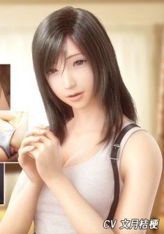 Tifa to ecchi