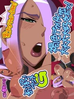 Oppain Anime G