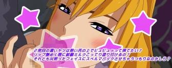 Oppai Anime C