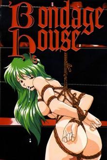 Bondage House