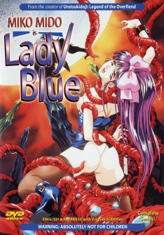 La Blue Girl EX