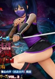Beautiful Ninja Kaede