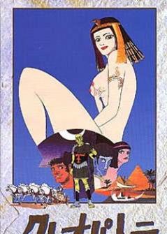 Cleopatra: Queen of Sex