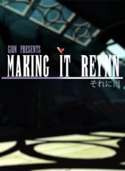 [SFM] Making it Reynn