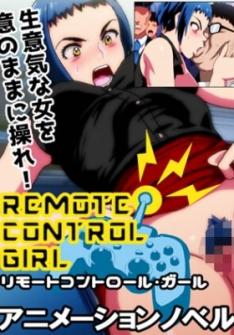Remote Control Girl