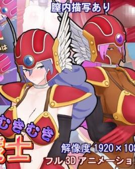 [Dragon Quest] Muchimuchitomukimuki Onnasenshi + Horyo Kousoku Hen
