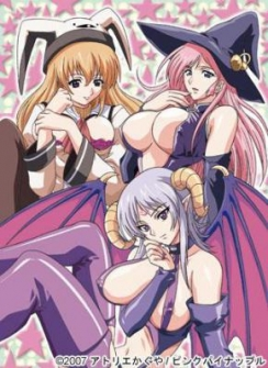 Magical Witch Academy: Boku to Sensei no Magical Lesson - The Animation