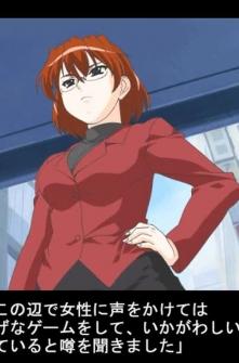 Pokopoko Gunsho 2 ~Its a Real World~ Part 4: Nozomu Oshima