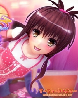 To love-ru (ToL*VE) diary Shisuta / To Love-Ru: Trouble, Mikan Yuuki