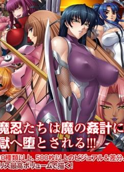 [GameRip] Taimanin Asagi 3