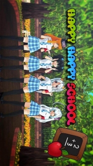 Happy Happy School