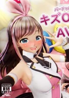 Kizuna AI's Virtual Sexgiving!