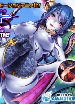 Okasare Hero ~Minna ga Boku no Seieki o Neratteru...!?~ The Motion Anime